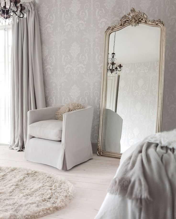кресло и зеркало